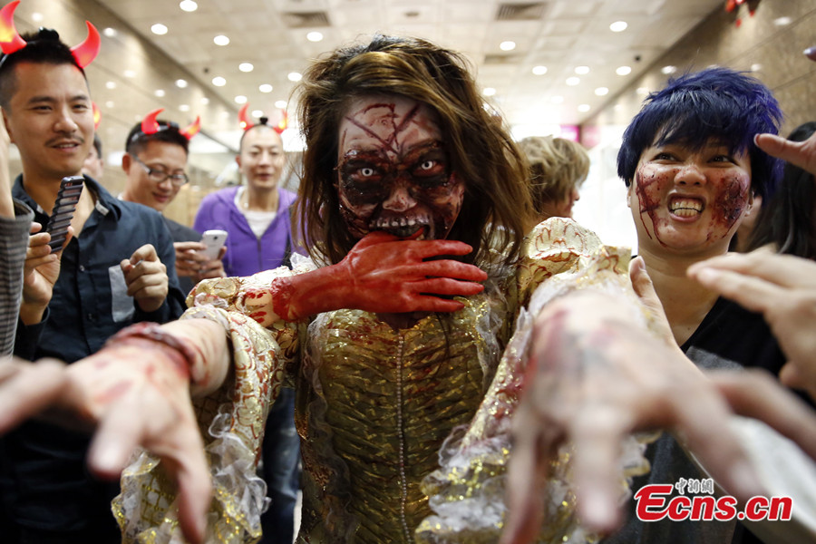 Halloween celebrated around China (3/9) - Headlines, features ...