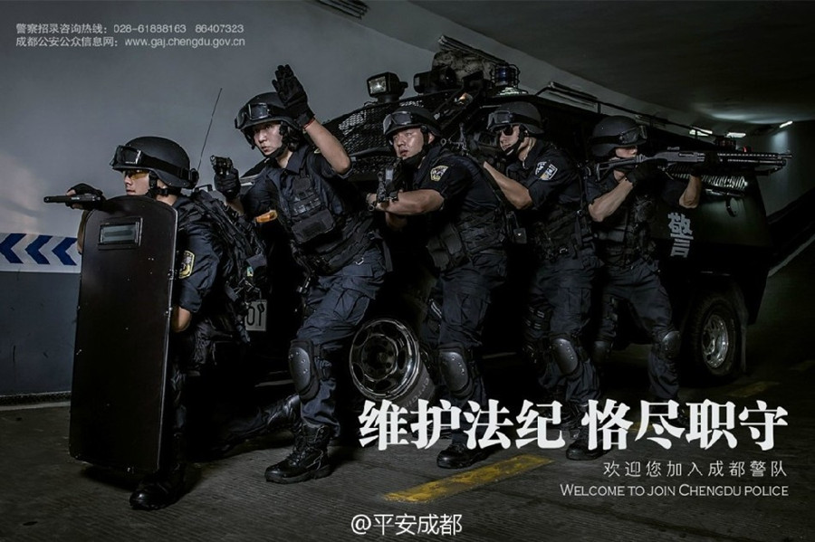 they are just police job adverts not hk film posters 16