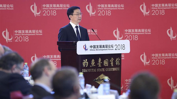 Vice Premier: China seeking high-quality, open-up economy