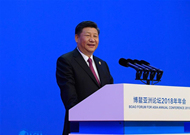 Xi's speech wins high appreciation from world leaders at Boao