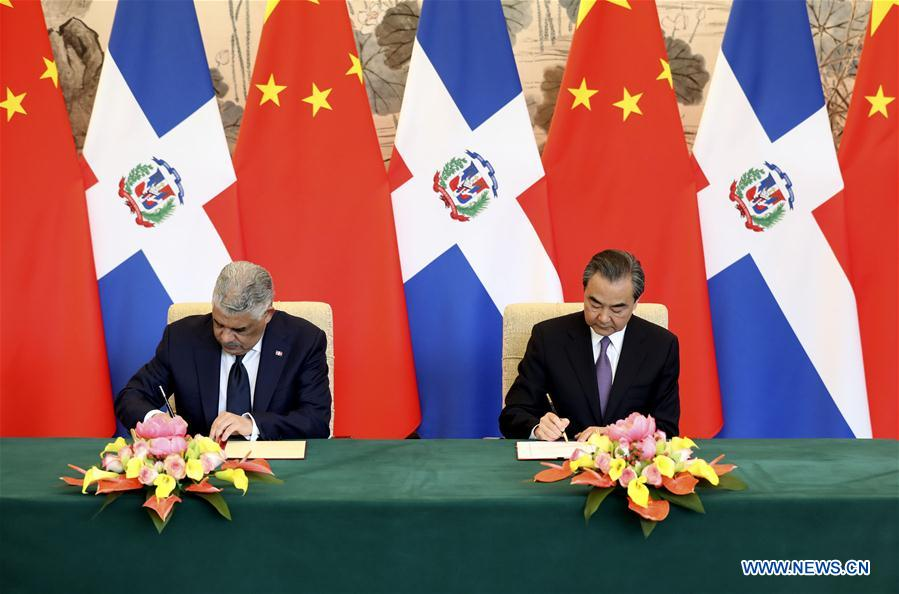 China-Dominican Republic ties open new chapter