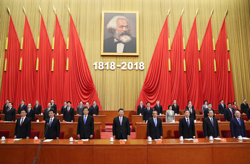 A conference to mark the 200th anniversary of the birth of Karl Marx is held in the Great Hall of the People in Beijing, May 4, 2018. Xi Jinping, Li Keqiang, Li Zhanshu, Wang Yang, Wang Huning, Zhao Leji, Han Zheng and Wang Qishan attended the conference. (Photo/Xinhua)