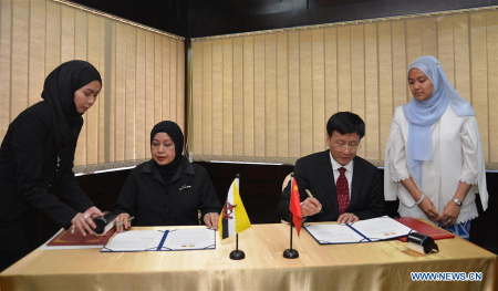 China, Brunei vow to enhance prosecution cooperation