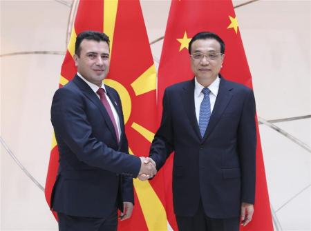 China, Macedonia agree to enhance bilateral cooperation