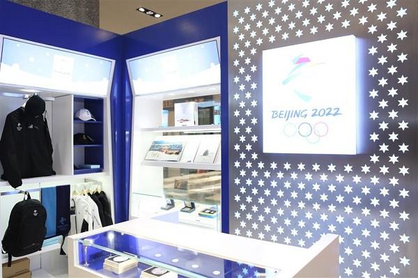Downtown retailer sells Beijing 2022 Winter Olympics merchandise