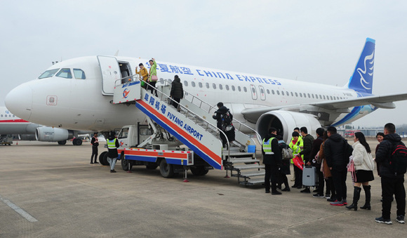Aviation watchdog expects record trips in holiday rush