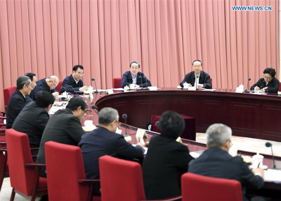 CPPCC studies Xi's anti-corruption instructions