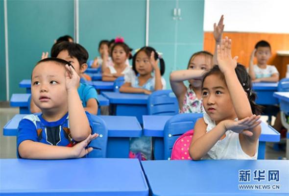 After-school tutor courses scrutinized