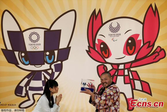 Tokyo unveils mascots for 2020 Olympic Games