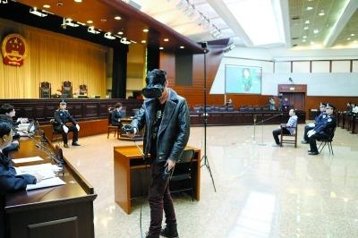 Beijing court turns to virtual reality