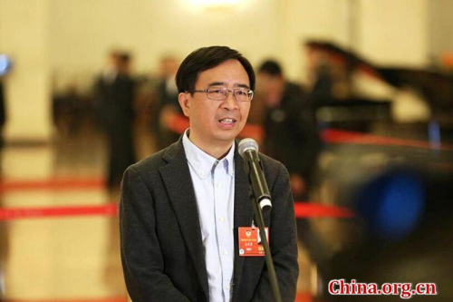 Top scientist: China's advances in quantum computing leads the world