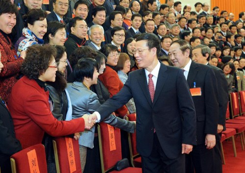 China Democratic League national congress opens - Headlines ...