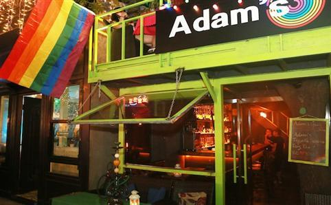 Beijing's first 'out' gay bar: Adam's