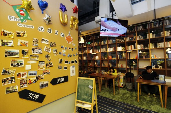 Ucommune, China's co-working space unicorn, offers many conveniences at its facilities. (Photo/China Daily)