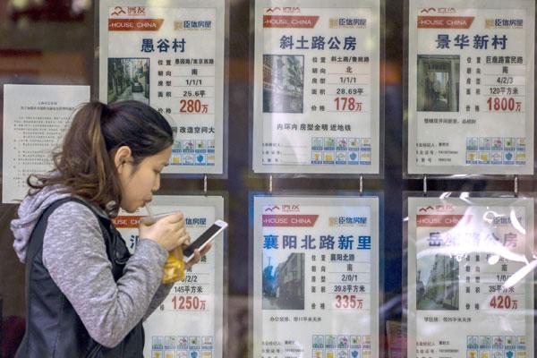 Shanghai housing market to rebound in 2018