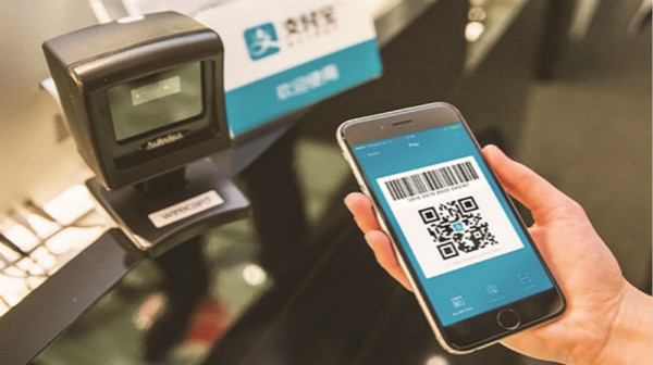 The big fintech race ― does it really matter for HK?