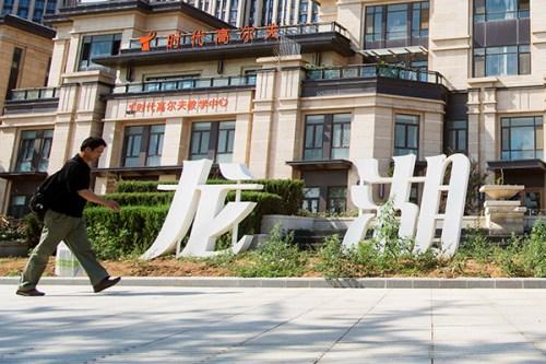 Developers seek to borrow abroad