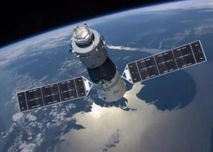 Tiangong-1 crashes in South Pacific 'spacecraft cemetery'
