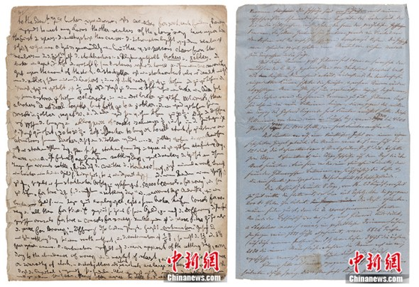 Manuscripts of Marx and Engels to be auctioned in Beijing