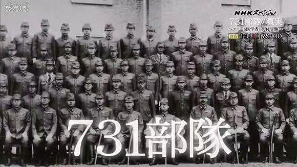 Japanese World War II documentary wins public acclaim in China