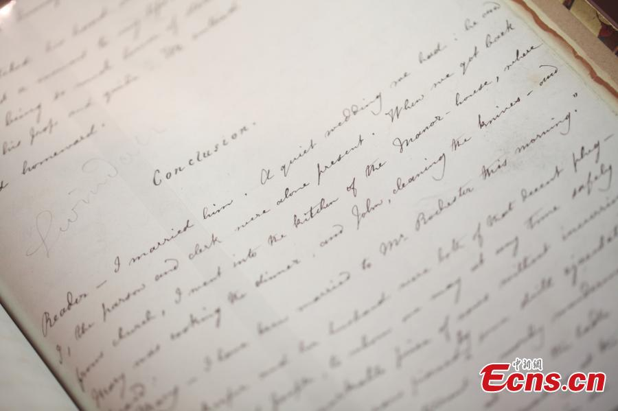 Manuscripts by five British authors on show in Shanghai