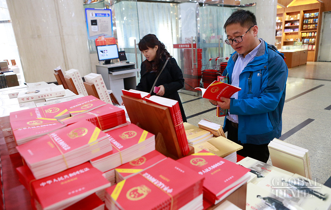 Revised Constitution sold in Xinhua Bookstores across China