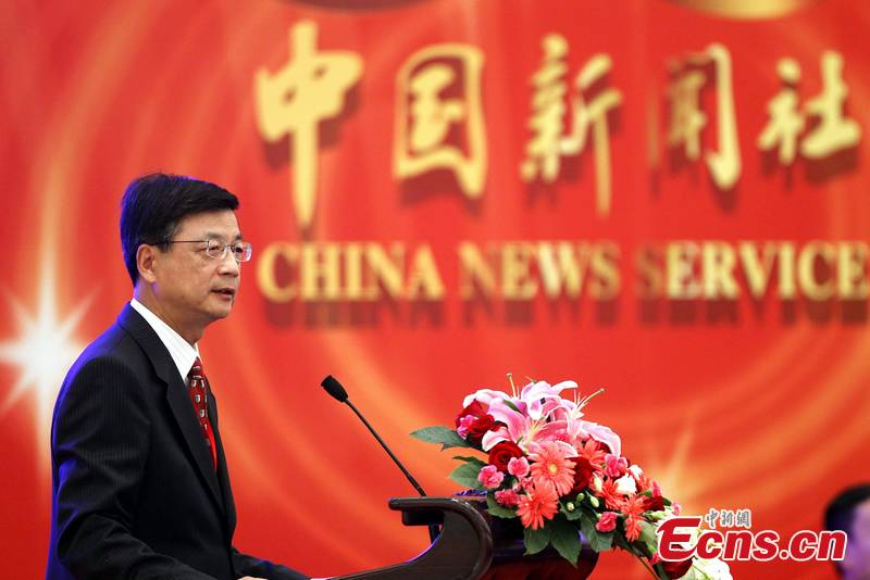 China News Service marks 60th anniversary (2/4) - Headlines ...